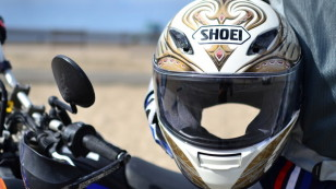 Shoei RF-1100Featured Image