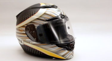 Racing Helmet Overview: Bell's RS-1