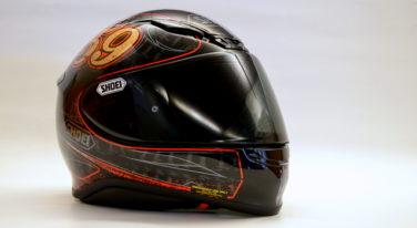 Racing Helmet Overview: Shoei's RF-1200