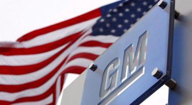 GM RecallFeature