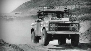 ORMHOF Bronco - Car 71 - Trackside copyright featured