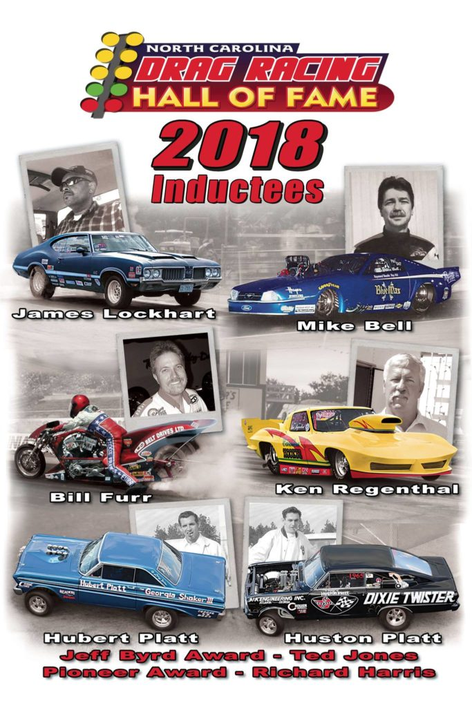 Behind the Wheel Driver Receives Hall of Fame Induction
